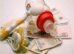 Как рассчитывается отпуск по уходу – Как рассчитать пособие отпуска по уходу за ребенком 🚩 готовые завтраки 🚩 Личные финансы