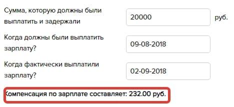 Наказание за порчу государственного имущества