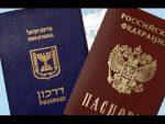 Может ли госслужащий иметь двойное гражданство – Может ли госслужащий иметь двойное гражданство