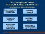 Перечень вредных профессий и должностей список 1 2 – 1.2. N 2 , , , , ( ) /