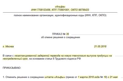 Договор купли продажи транспортного средства ленинградская область г бокситогорск