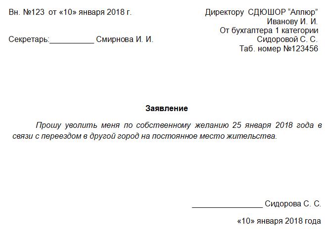 Документы для регистрации права собственности на созданный объект
