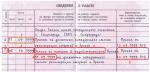 Исправление даты увольнения в трудовой книжке – Исправление в трудовой книжке даты увольнения