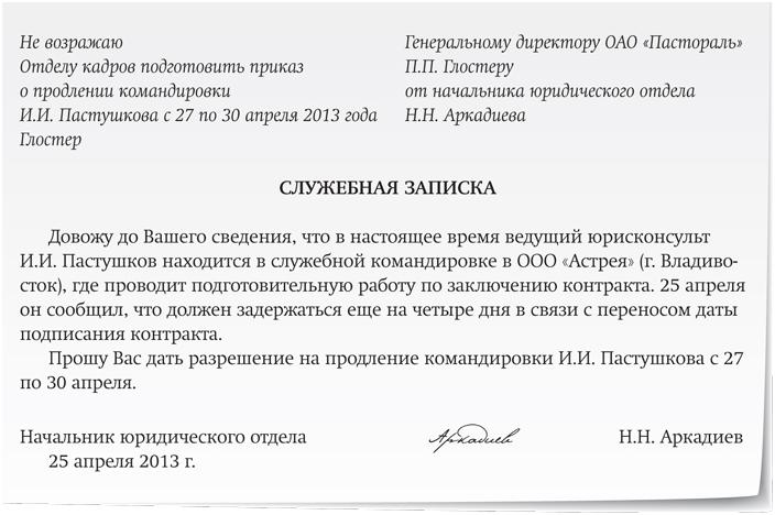 Как рассчитать зарплату по окладу в казахстане