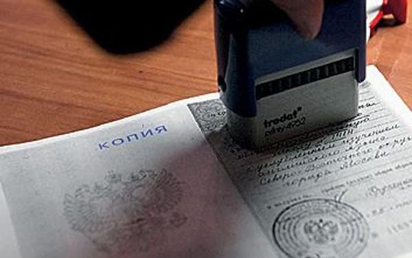 как правильно сделать ксерокопию паспорта - инструкция