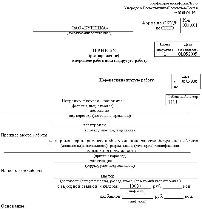Как проверить баланс на карте втб 24 через интернет бесплатно
