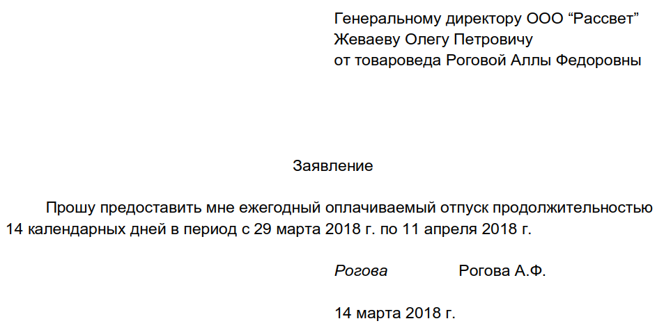 Счет фактура с указанием условий поставки