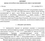 Организационно правовая форма 65 расшифровка – — : —