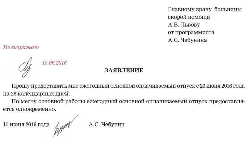 Самые дорогостоящие адвокаты москвы