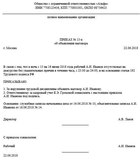 Новые правила пдд 2019 года после лишение прав игзамены