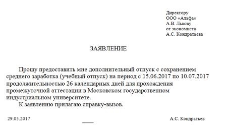 Установление даты смерти через суд