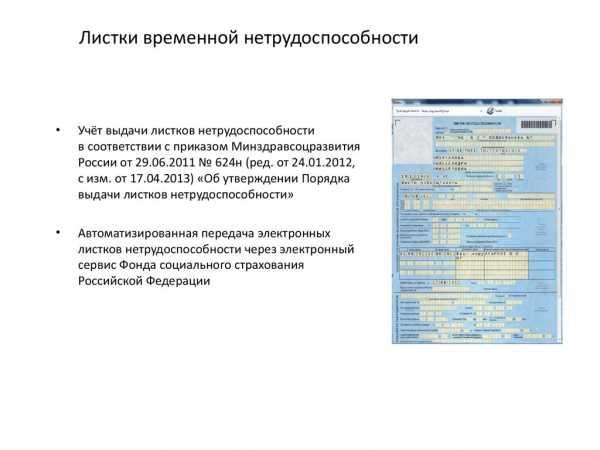 Новый закон 18102019г ухода на пенсию по экологии в тульской области