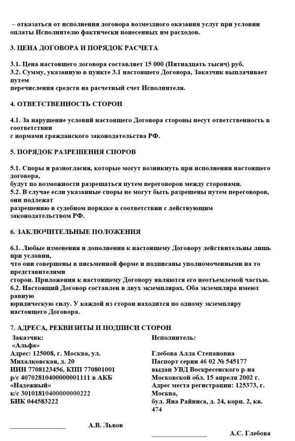 Налог на квартиру в 2019 году расчет калькулятор московская область
