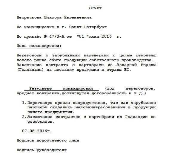 Список Документов Необходимых В 2020 Году В Екатеринбурге Для Регистрации Договора Аренды Помещения