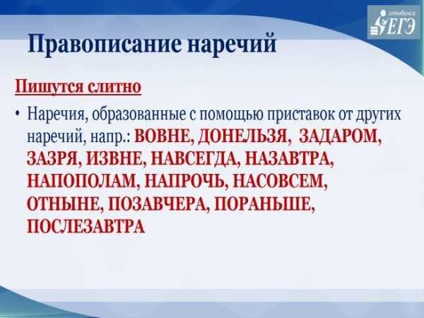 kak-pishetsya-vne-grafika_4.jpg