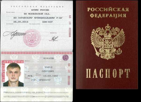 Зачем может понадобиться нотариально заверенны копия паспорта
