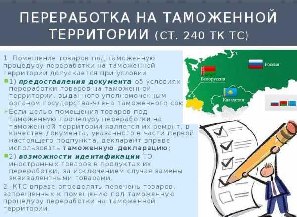 Норма переработки в год по ТК РФ