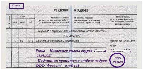 Индексация неиспользованной части мат. капитала