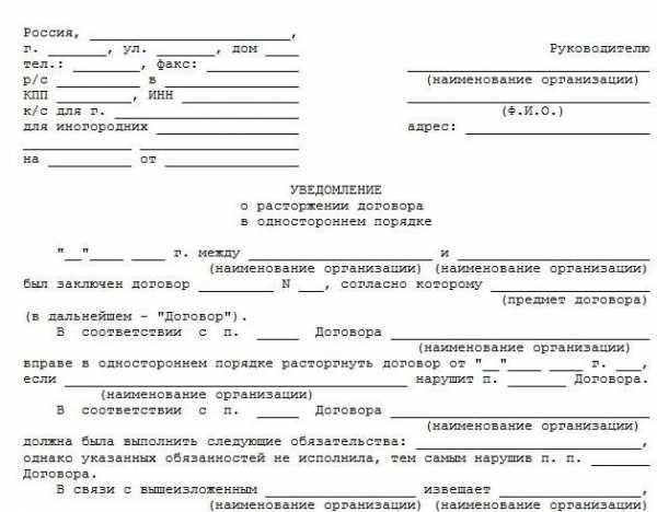 организация и порядок составления договоров кратко