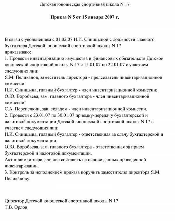 Какие льготы у героя россии в 2019 году