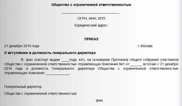 Ст 264 гпк рф