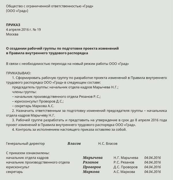 Как узнать готовность вида на жительство по ярославской области