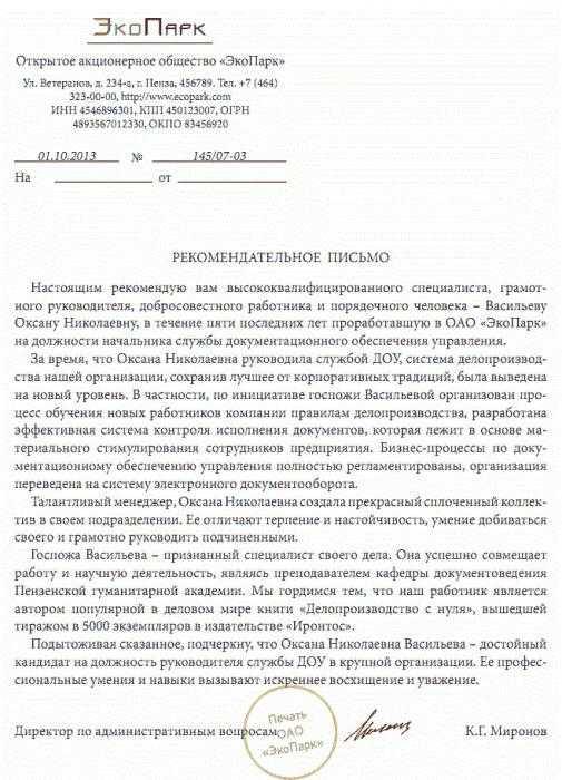 Оформление гражданства рф для родителей прибывших из украины