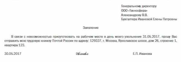 Осп прикубанского округа г краснодара официальный сайт