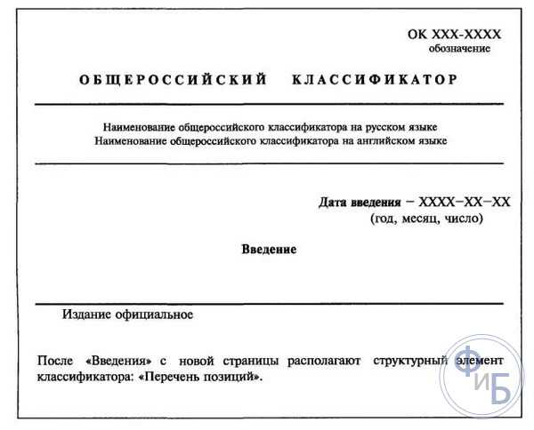последняя редакция зк рф