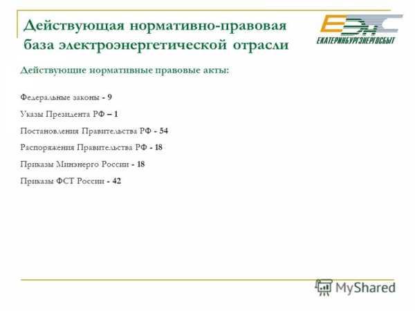 Ано центр независимой экспертизы и оценки бизнеса москва