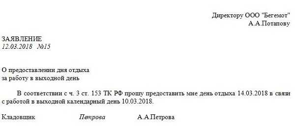 Документы для постановки на учет иностранного гражданина