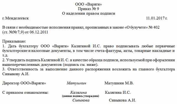 Изменение ст 381 нк рф новой редакции код налоговой льготы