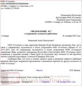 Как подать в суд гражданину америки на гражданина россии