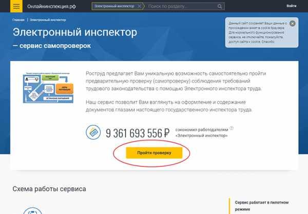 Госуслуги71 ру официальный сайт личный кабинет