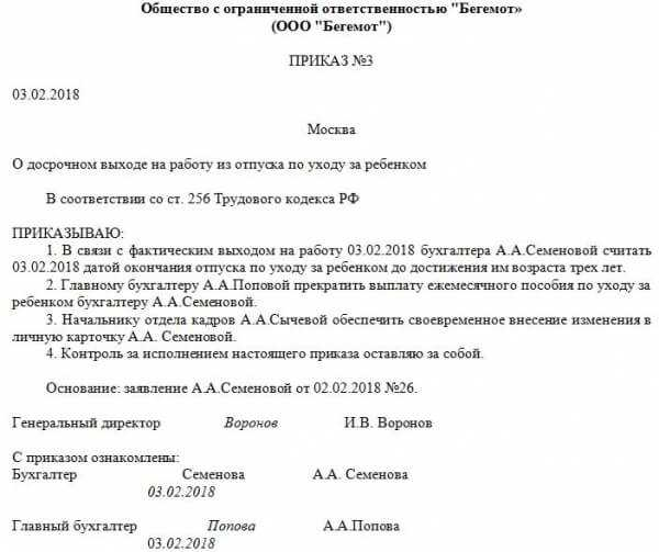 Льготы ветеранам труда в камчатском крае в 2019 году статья 22