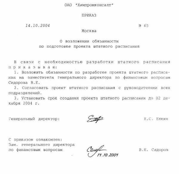 Профсоюз юристов москвы