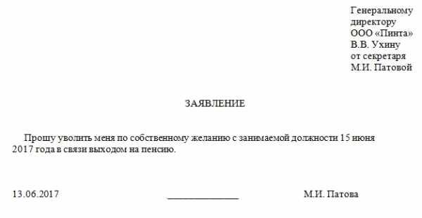 Тесты для сертификата знания русского