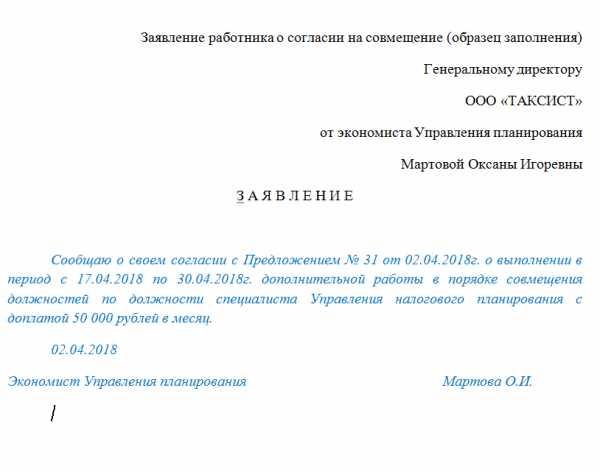 Комментарий к Ст. 25 ЛК РФ